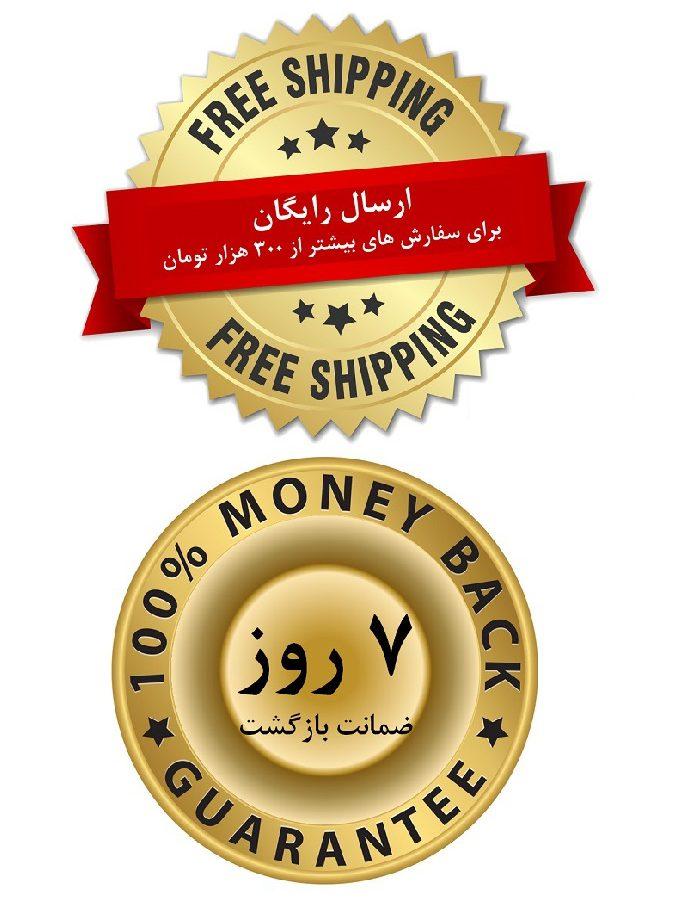 2021 Casbco Free Shipping & 7 Days Money Back Guarantee