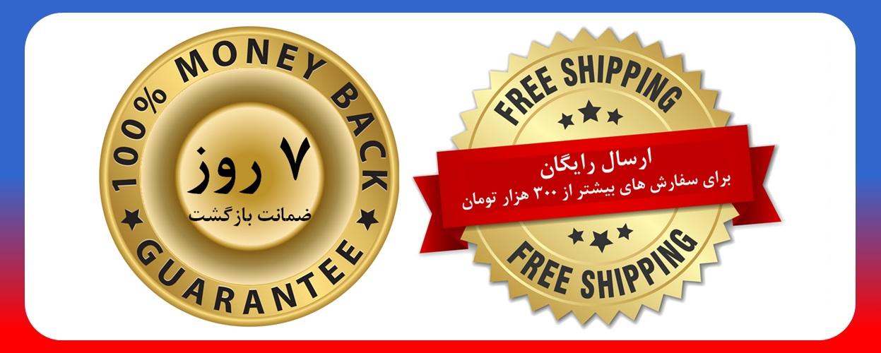 Casbco Free Shipping & 7 Days Money Back Guarantee